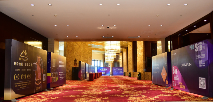 CoinFans (bi-fans.com) Shenzhen Digital Mining Summit 2021 successfully concluded